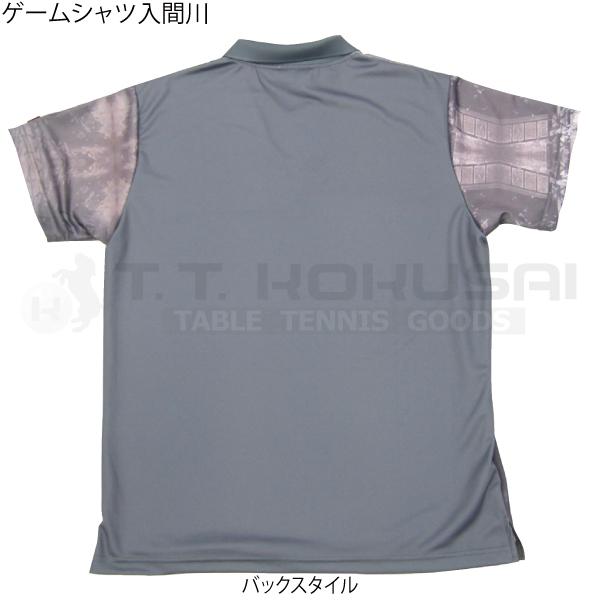 【受注生産】ゲームシャツ 入間川