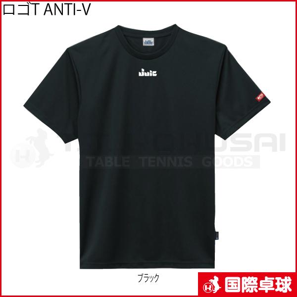 【受注生産】ロゴT ANTI-V