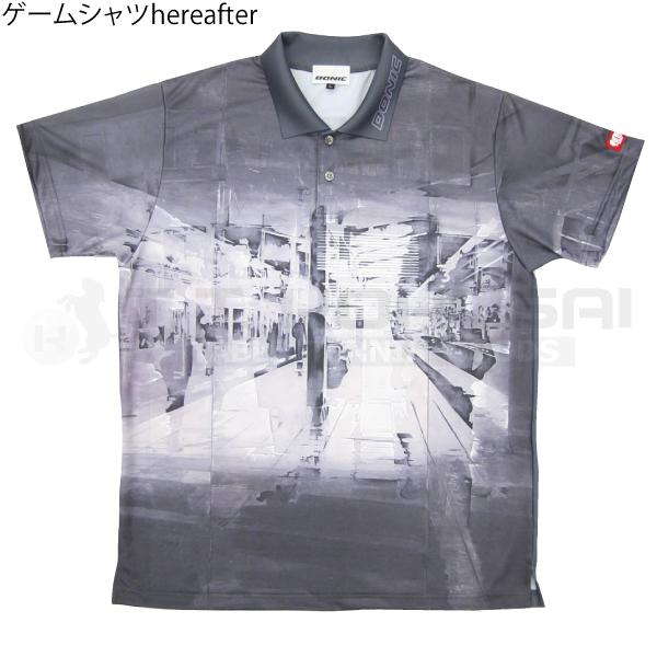 【受注生産】ゲームシャツ hereafter