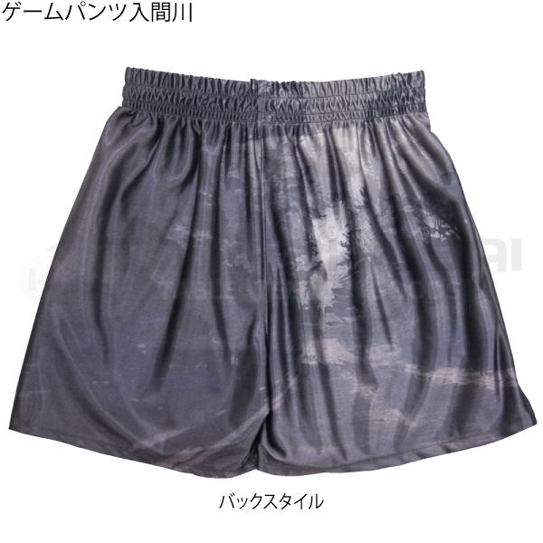 【受注生産】ゲームパンツ 入間川