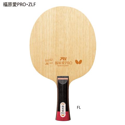 福原愛PRO・ZLF