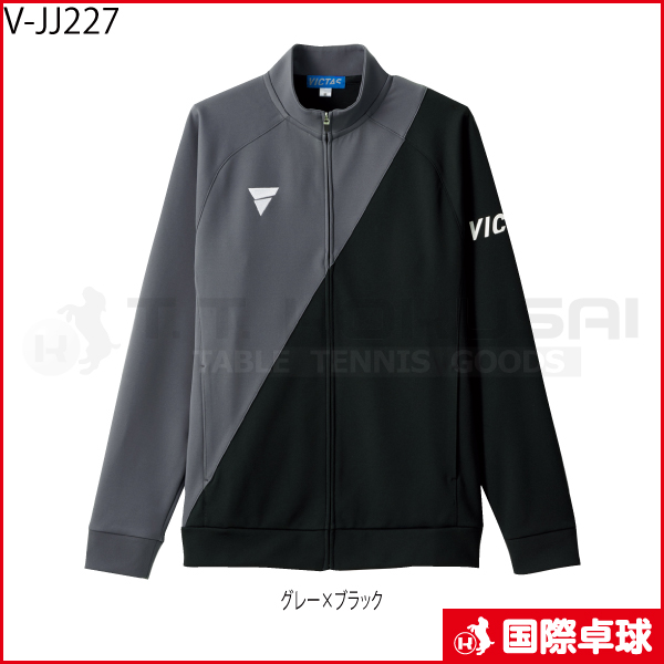 V-JJ227