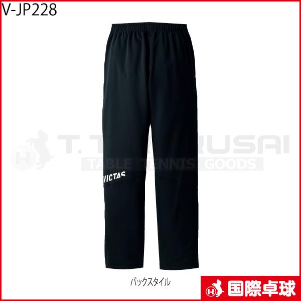 V-JP228