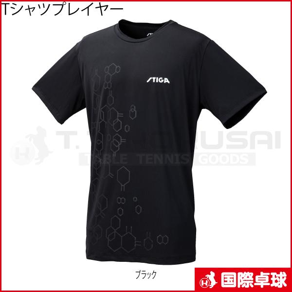 Tシャツプレイヤー