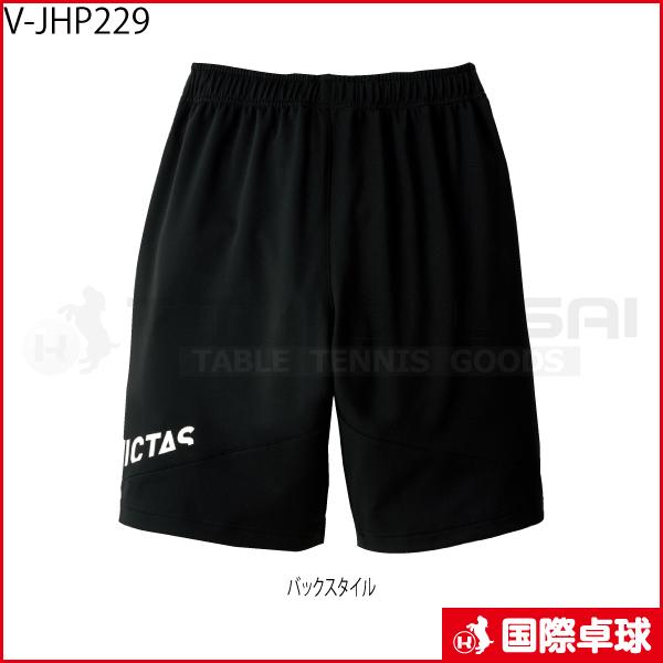 V-JHP229
