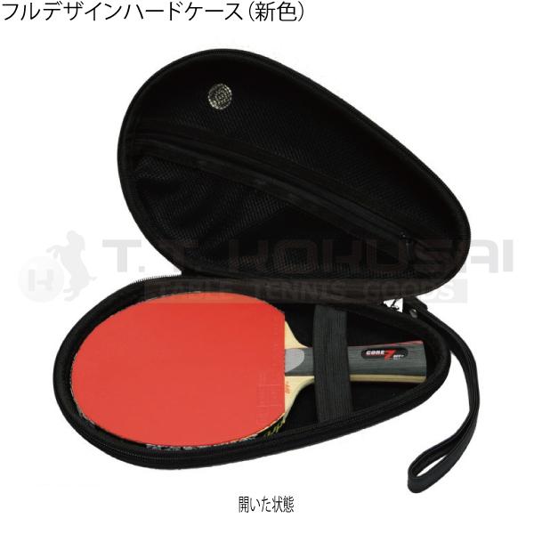 【新色】フルデザインハードケース フラミンゴ