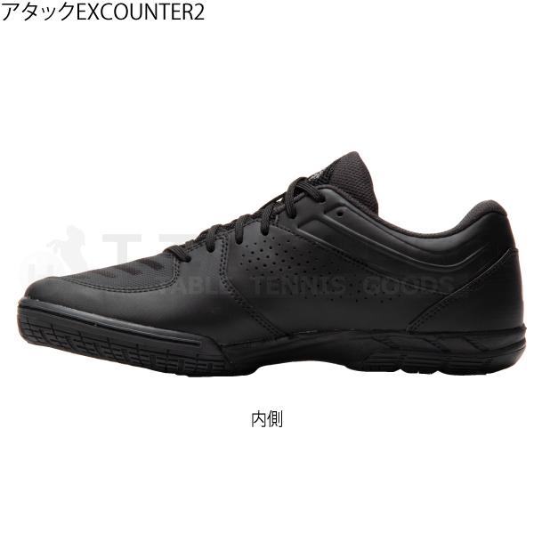 【新色】アタックEXCOUNTER2 ブラック×グラフィットグレイ(001)