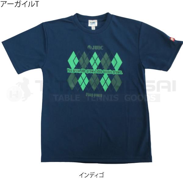 【新色・受注生産】アーガイルT