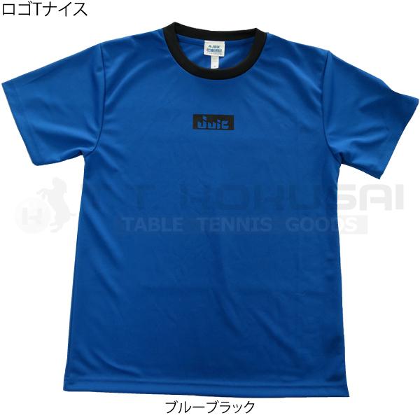 【受注生産】ロゴTナイス
