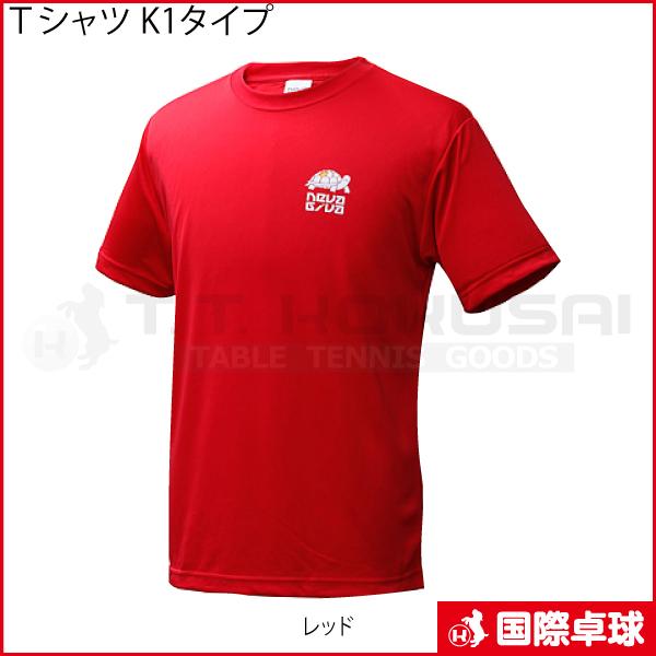 Tシャツ K1タイプ