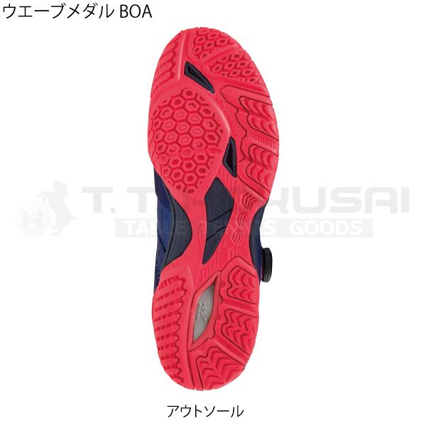 ウエーブメダル BOA 81GA2012