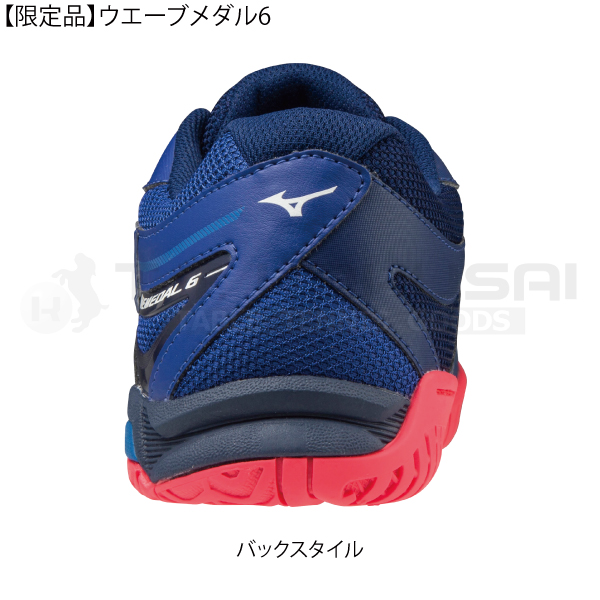 【新色・限定品】ウエーブメダル 6 81GA1915