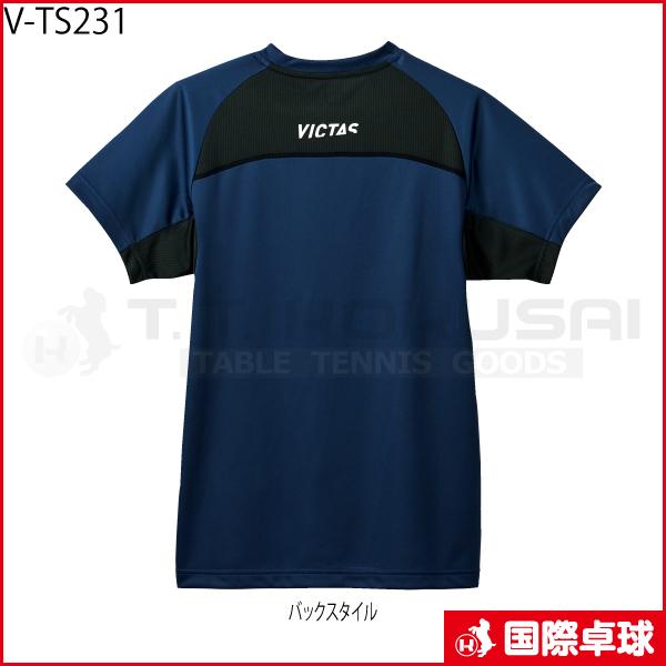 V-TS231