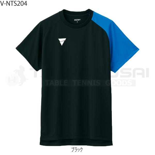 V-NTS204