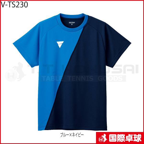 V-TS230