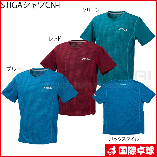 STIGAシャツCN-I