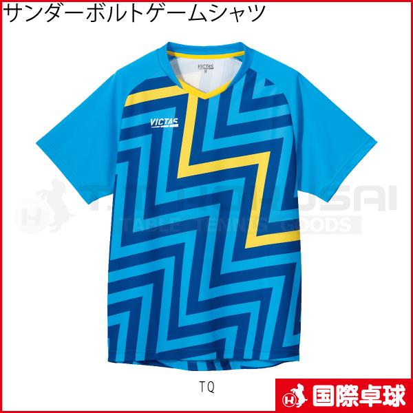 サンダーボルトゲームシャツ
