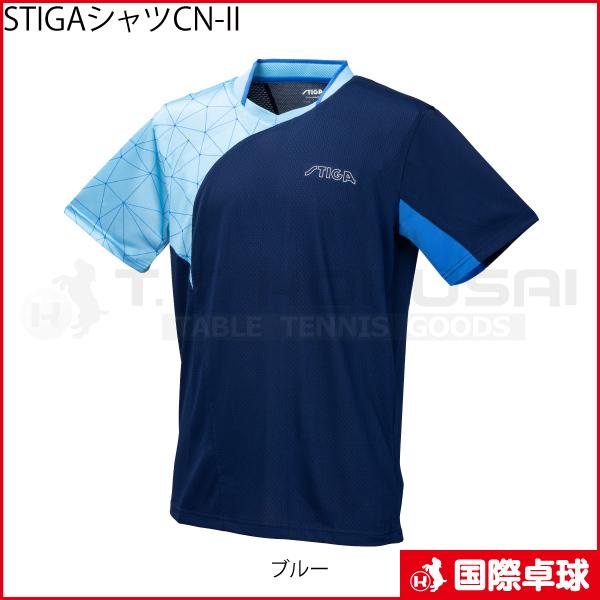 STIGAシャツCN-II