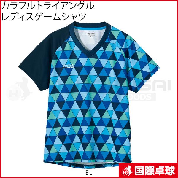 カラフルトライアングルレディスゲームシャツ