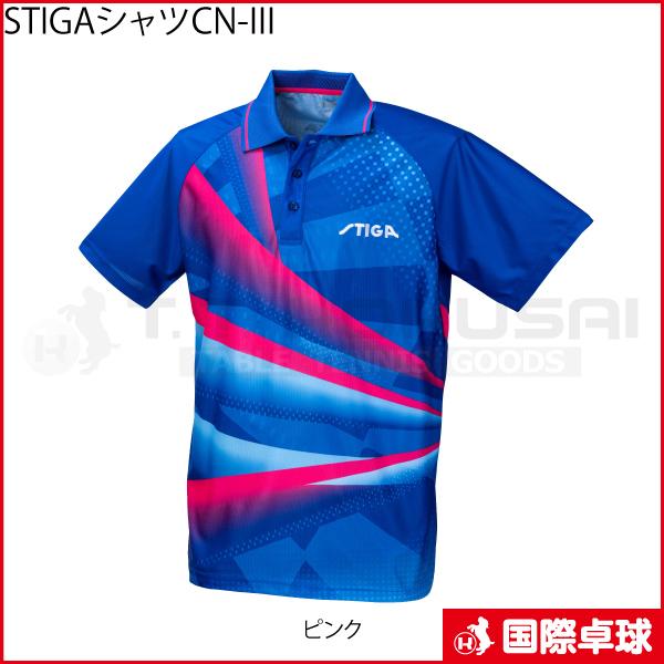 STIGAシャツCN-III
