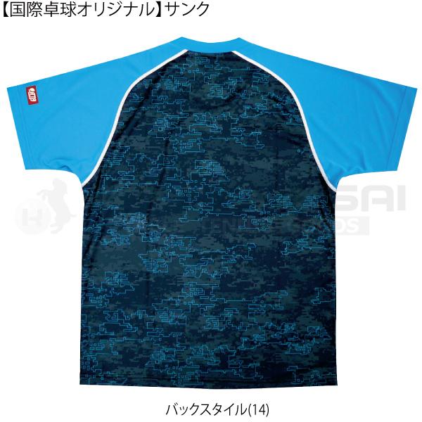 【国際卓球オリジナル】サンク