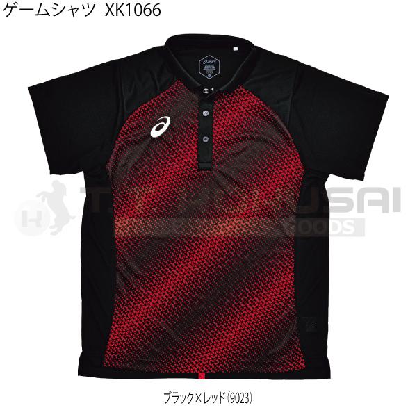 クールゲームシャツ XK1066
