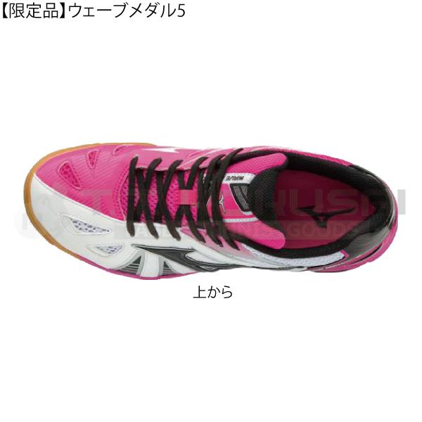 【超特価】ウェーブメダル5 ホワイト×ブラック×ピンク(60)