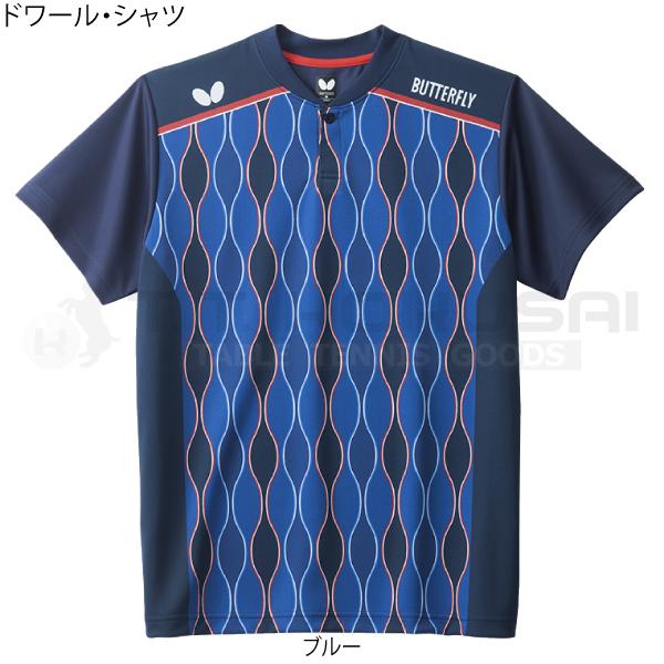 【国際卓球オリジナル】ドワール・シャツ