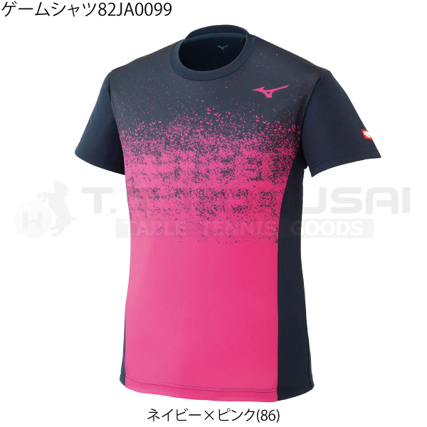 ゲームシャツ 82JA0099