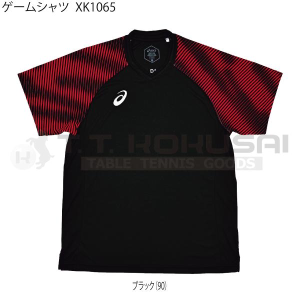 ゲームシャツ XK1065