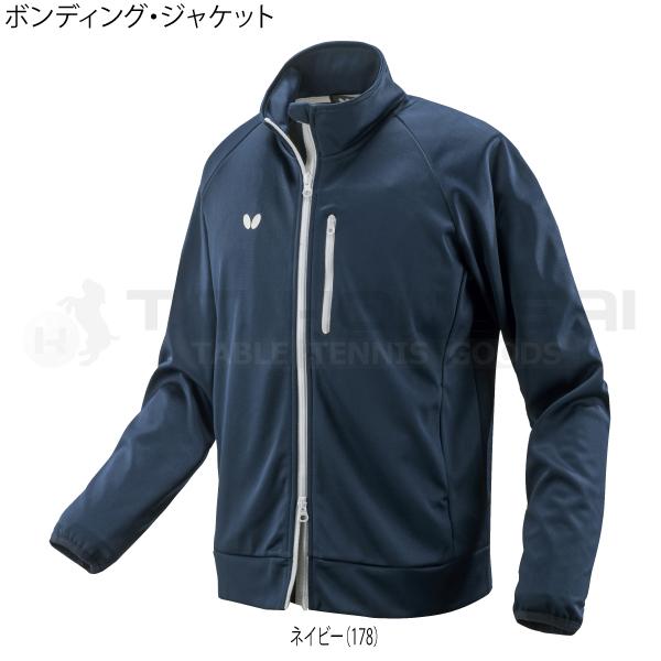 ボンディング・ジャケット