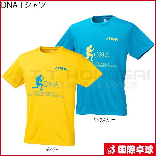 【新色】DNA Tシャツ