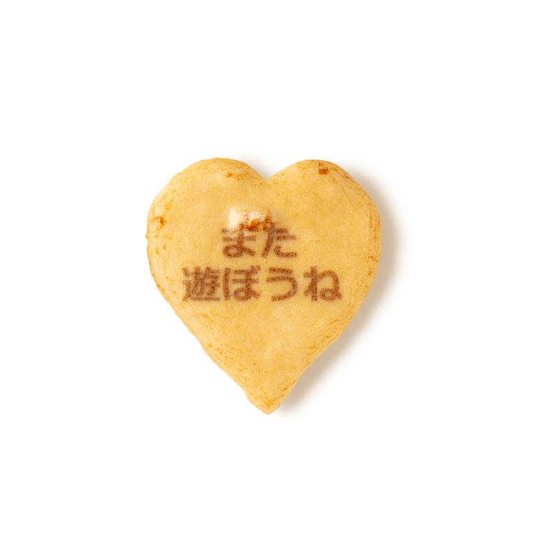 【オンラインショップ限定】ハートMESSENBEI