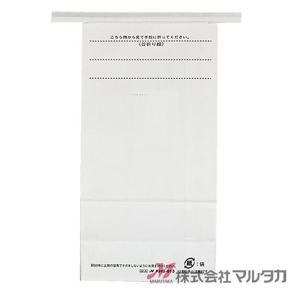 留具付クラフト 300〜450g用 無地 1ケース(300枚入) KHS-815 白クラフト 保湿タイプ 窓なし