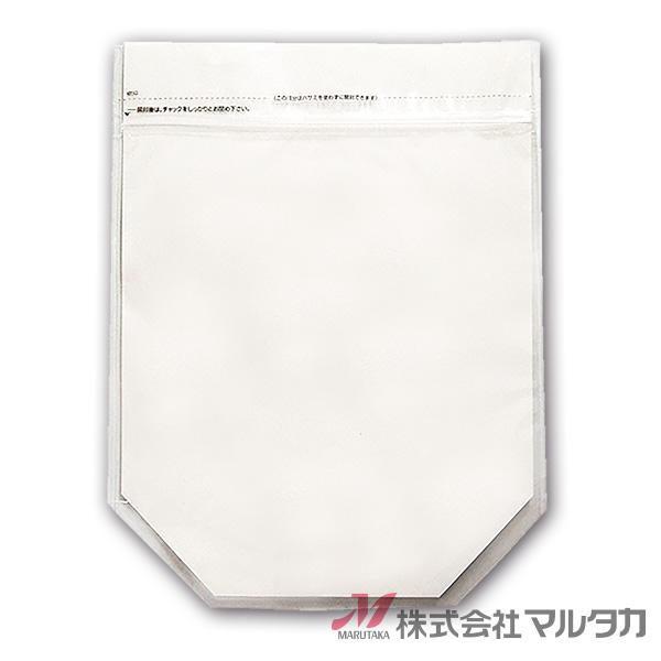 米袋 ラミ (スタンドパック無地) 5kg用 1ケース(500枚入) TE-2000