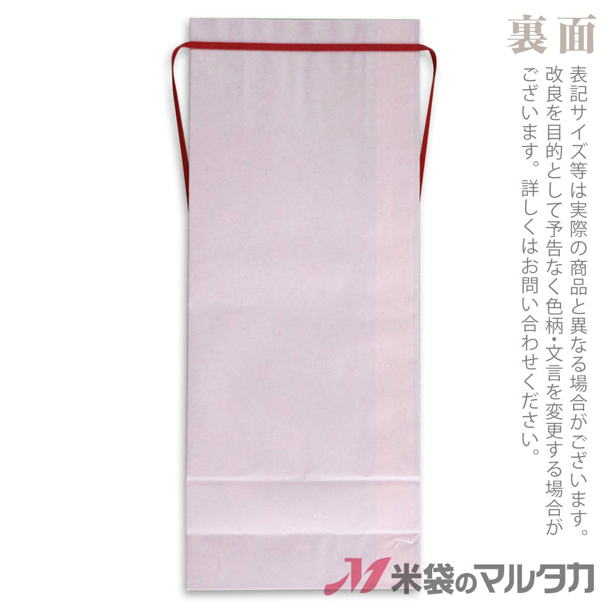 紐付クラフト 5kg用 無地 1ケース(300枚入) KHP-872 カラークラフトSP 保湿タイプ さくら 窓なし
