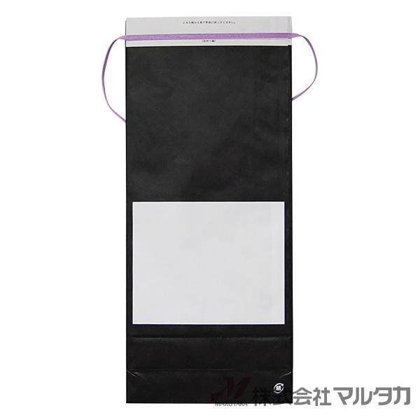紐付クラフト 5kg用 無地 1ケース(300枚入) KHP-861 カラークラフト 保湿タイプ 墨 窓あり