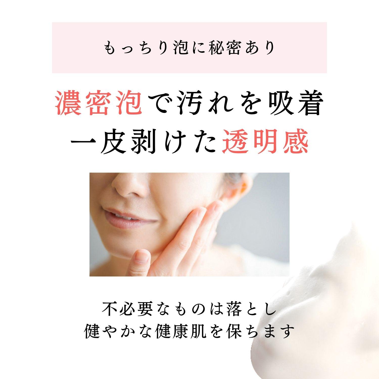 艶発酵美容石けん80g