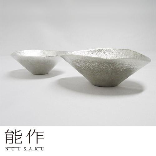 能作 Kuzushi - Yugami 大/中/小 小泉 誠 デザイン