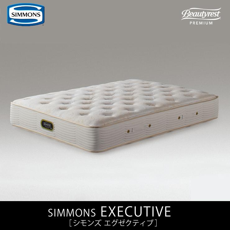 2016年モデル SIMMONS ビューティレスト 7.5インチコイル エグゼクティブマットレス シングル〜キングL(X2) AA16121 ※旧AA13121