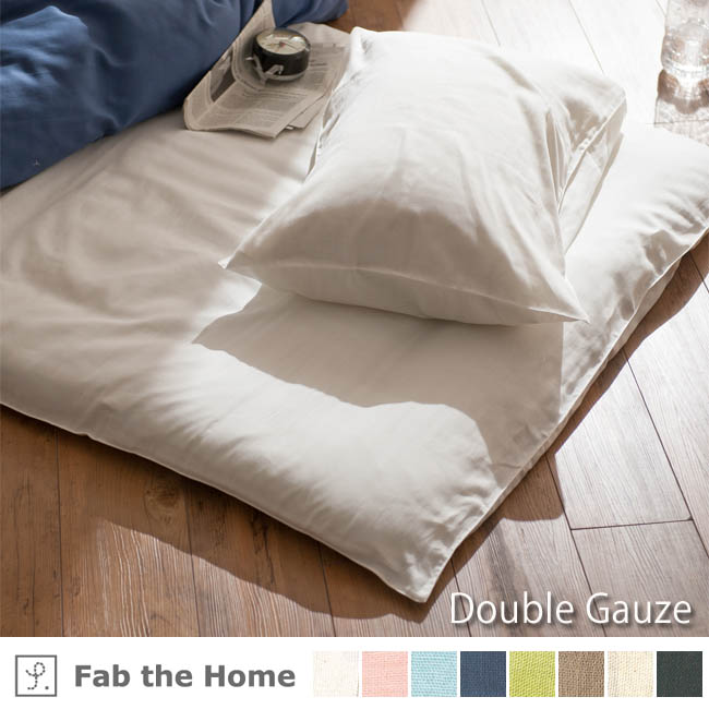 Fab the Home ダブルガーゼ 敷き布団カバーS 105×215cm  綿100% ミルク インディゴ