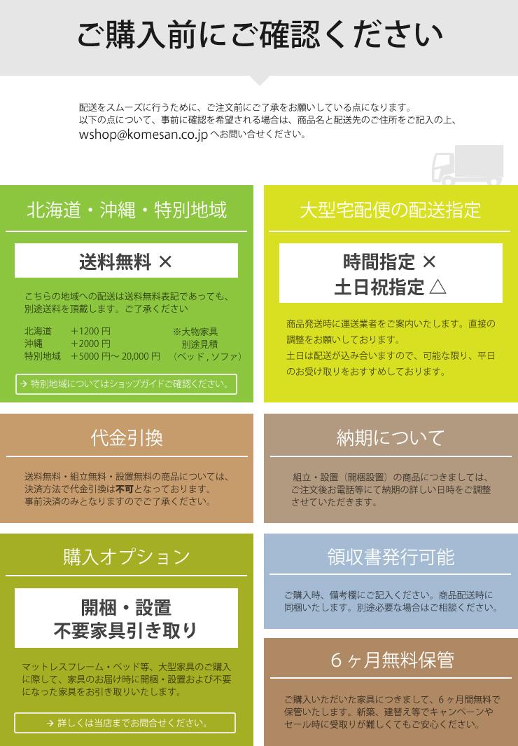 大塚家具 テンセル ノンコイルマットレス MA-X ハード/ソフト ミルキー色 日本製