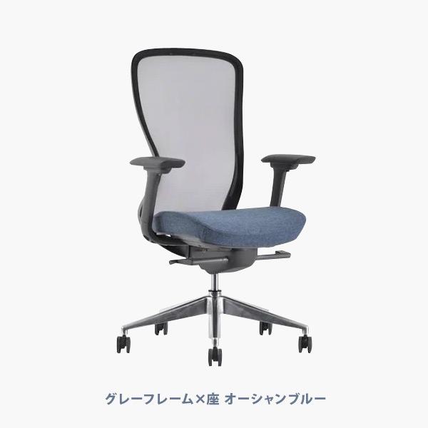 オフィスチェア AIR03 肘付き デザイン性と座り心地をとことん追求したタスクチェア