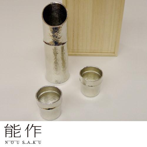 能作 50130 竹型酒器セット 錫製品