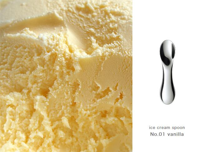 Lemnos 15.0% アイススプーン No.01 バニラ 超話題のアイスクリーム専用スプーンJT11G-11