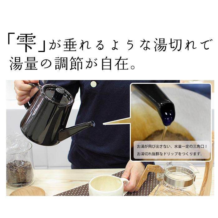 【再販開始】小泉誠デザイン 富山カイコ kaico ドリップケトル 1.3L/0.95L オリジナル 漆黒/墨色 独占販売品