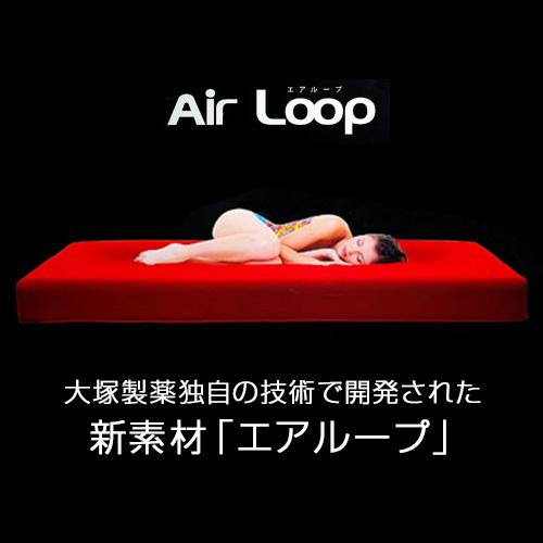 エアループ ノンコイルマットレス Air Loop CLAY ハード/ソフト (シングル/セミダブル/ダブル/WD) 選べる5色 大塚家具 日本製