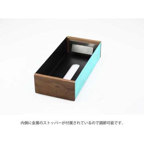ティッシュケース・斑紋色 モメンタムファクトリー・Orii(momentum factory Orii) 高岡銅器