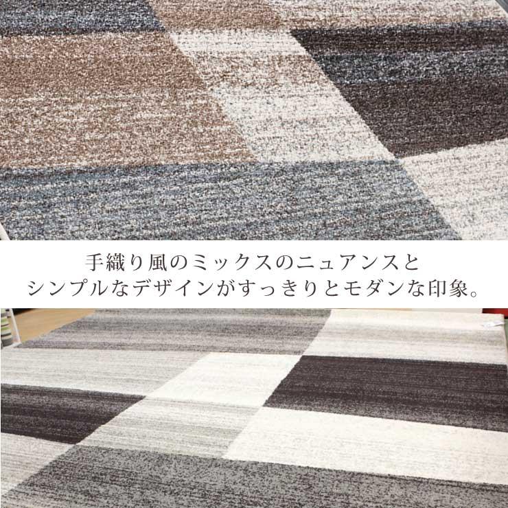 Prevell プレーベル トルコ製 ウィルトンラグ カルム 86441 カーペット 遊び毛が出にくい・防炎 絨毯