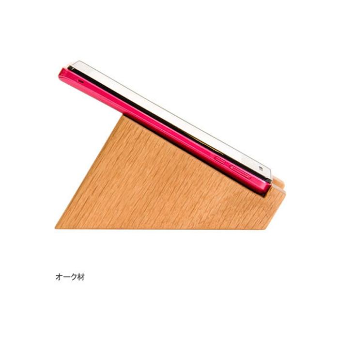 PLAM モバイルスタンド 携帯スタンド ウォルナット/オーク 小さな無垢の木 幸せインテリア HIDAKAGU